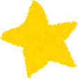 黄色kirakira2